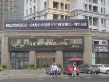 杭州外墙保温工程方正・御星――荷塘月色