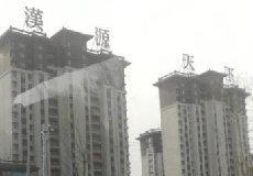 南阳银通YT保温材料安徽砀山�h源天下项目