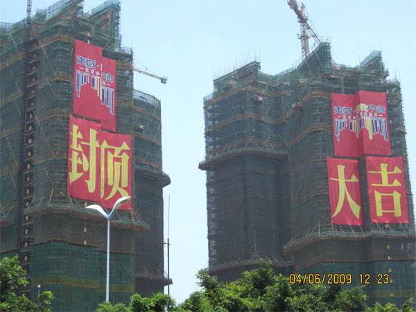 深圳东城中心