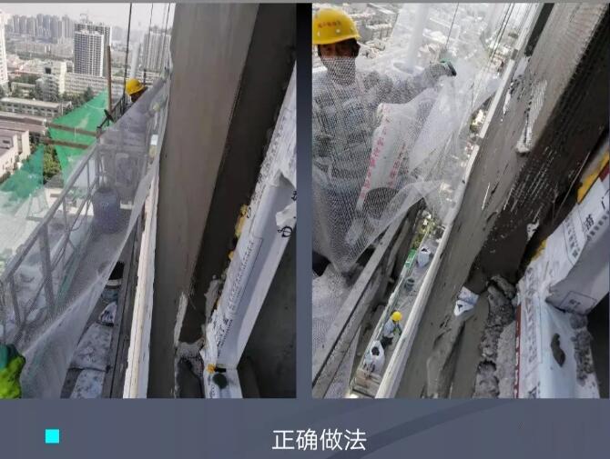 外墙保温施工正确做法与错误做法